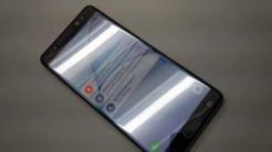 Galaxy Note 7 Leak2