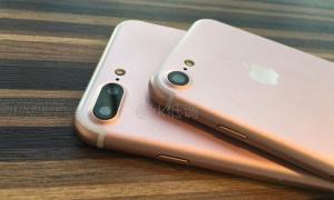 iphone-7-7-plus-9