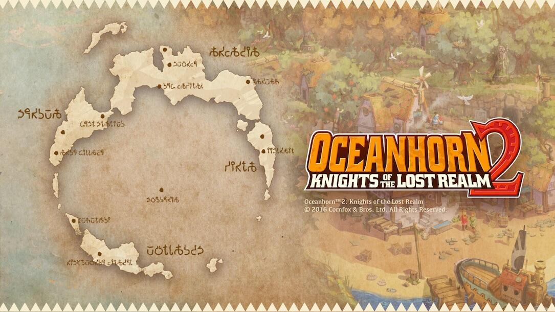 Oceanhorn 2 Screens3