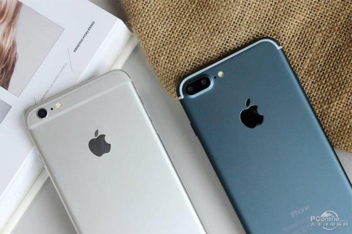 iPhone 7 Fake Blau12