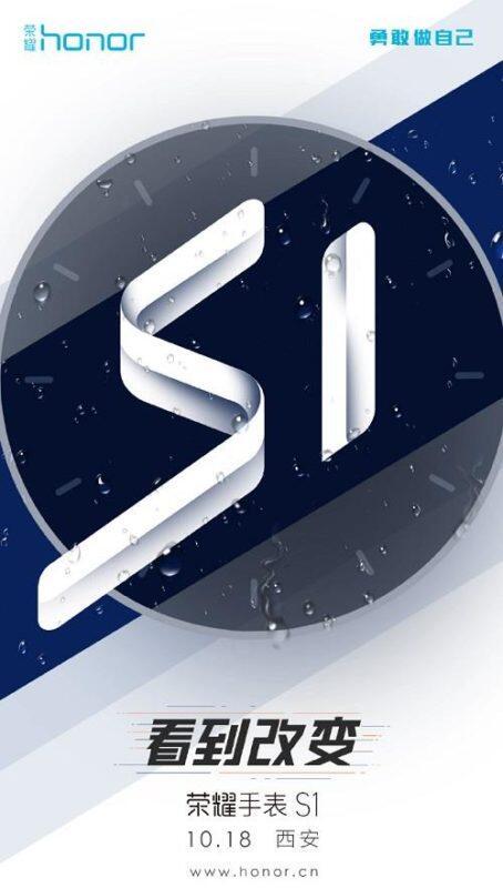 s1-teaser