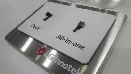 lg-innotek-all-in-one-scanner
