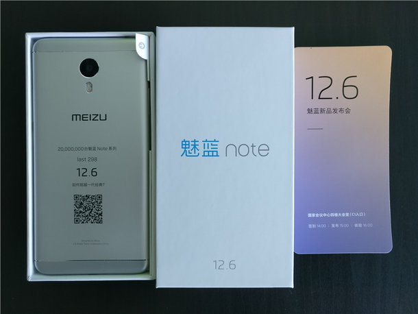 meizu_m5_note_event_2