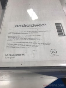 LG Watch Style Leak3