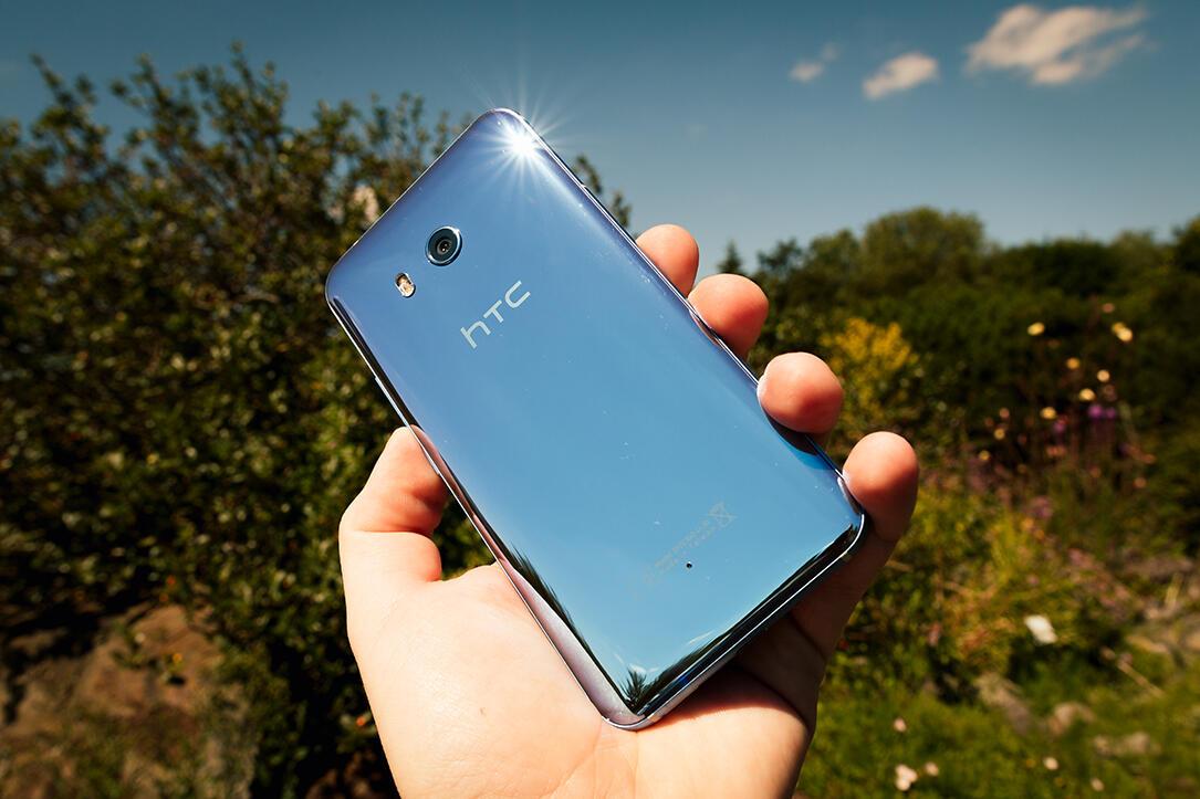 HTC U11 Testbericht Rückseite