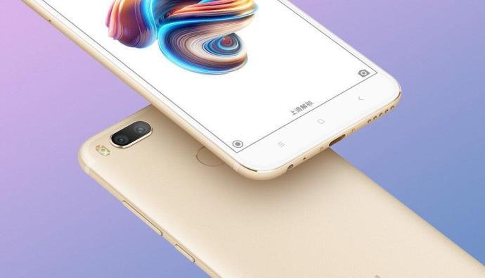 Xiaomi Mi 5x 2