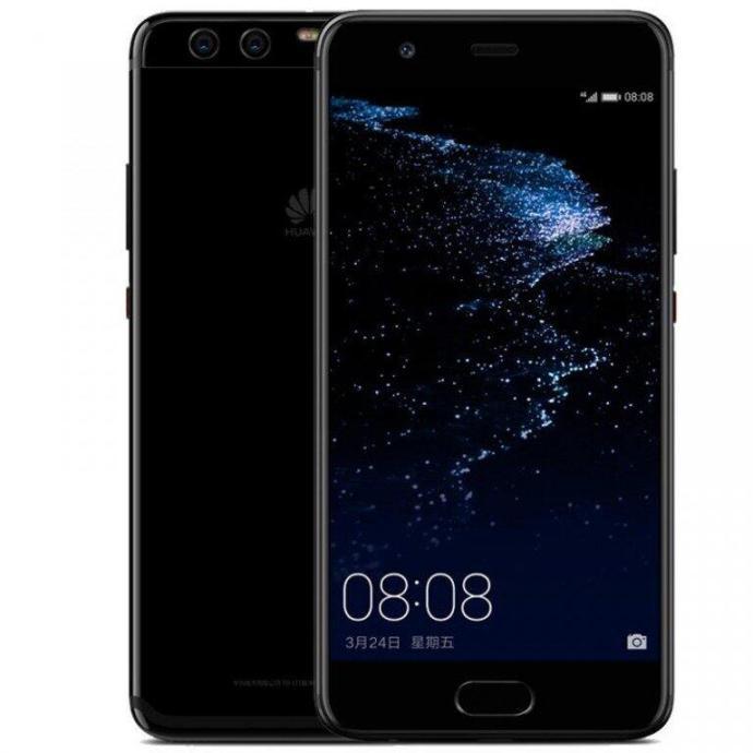 Huawei P10 Plus Bright Black Header