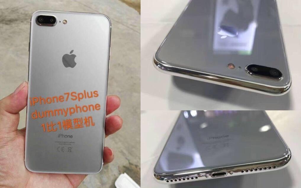 Iphone 7s Glas