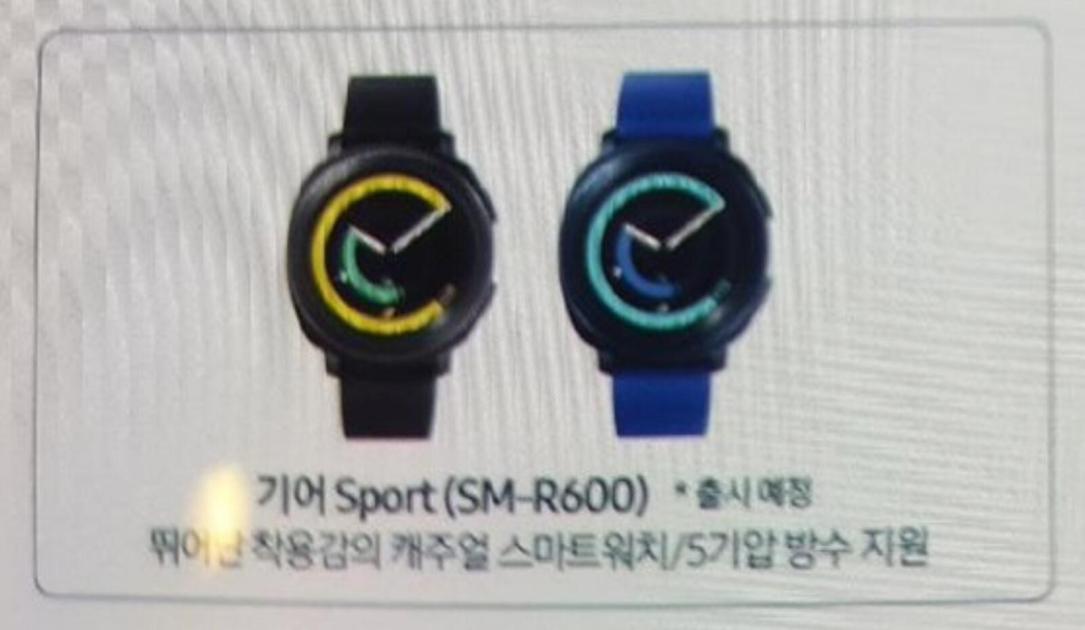 Samsung Gear Sport Leak