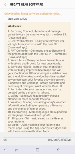 Gear S3 Frontier Tizen 3.0 Update