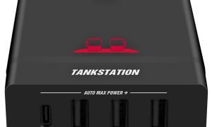 75w Tizi Tankstation