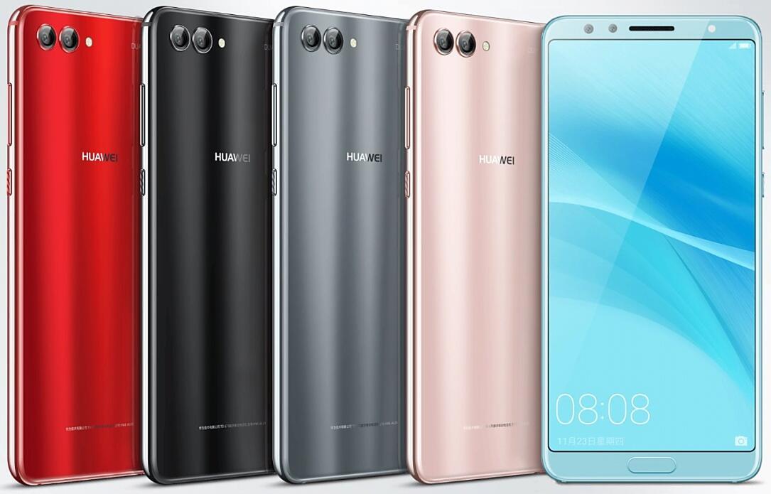 Huawei Nova 2s Header 1085