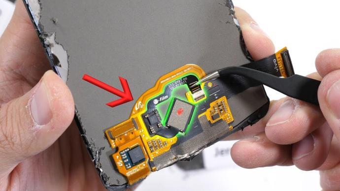 Finger Sensor Vivo Video