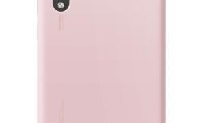 Huawei P20 Cover3