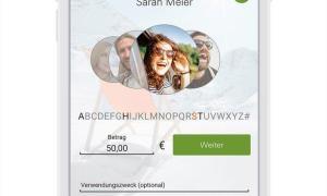 Nob Bild03 Ueberweisungen Iphone