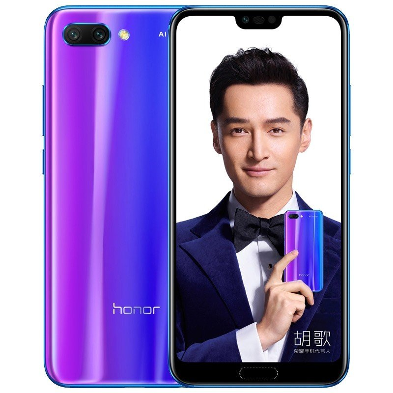 Honor 10 Lila