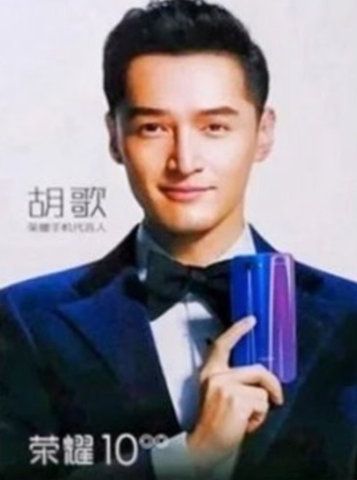 Honor 10 Poster Gross