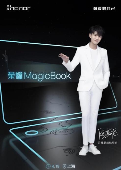 Honor Magicbook Teaser