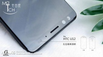 Htc U12 Plus Leak2