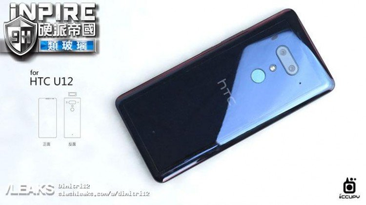 Htc U12 Plus Leak5