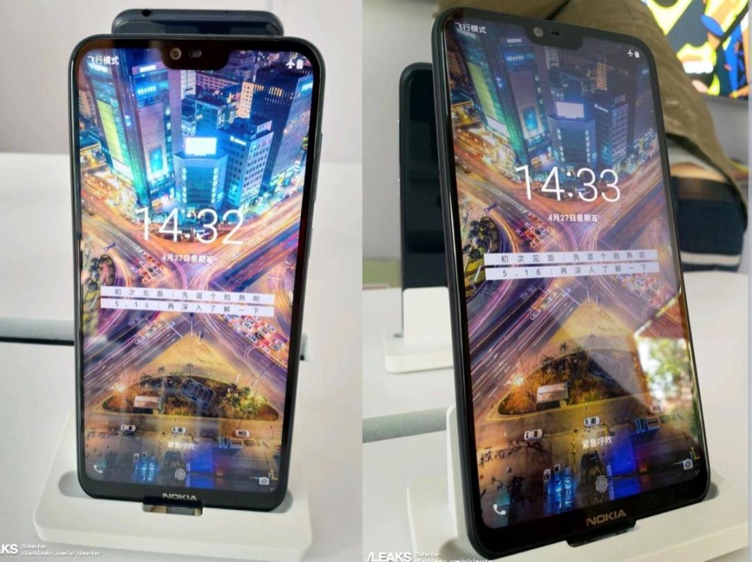 Nokia X Display