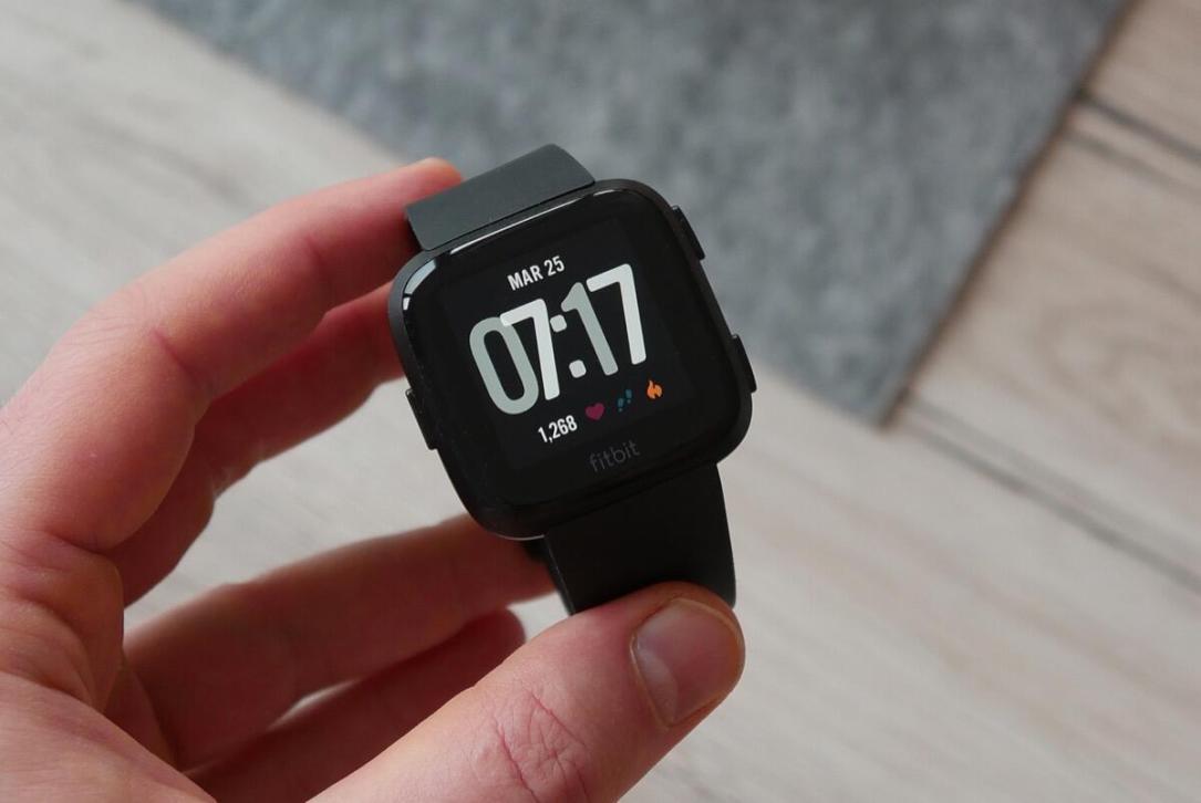 Fitbit Versa Header