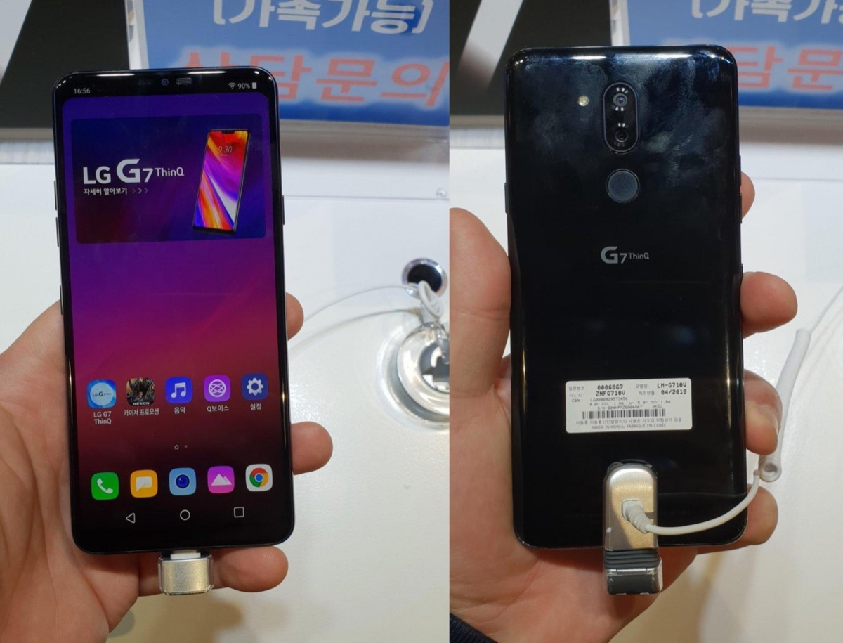 Lg G7 Hands On