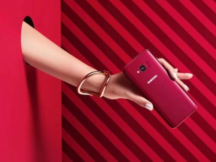 Samsung Galaxy S8 Lite