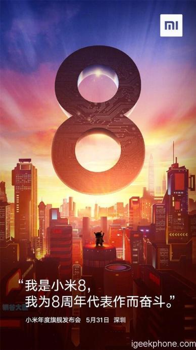 Xiaomi Mi 8 Date