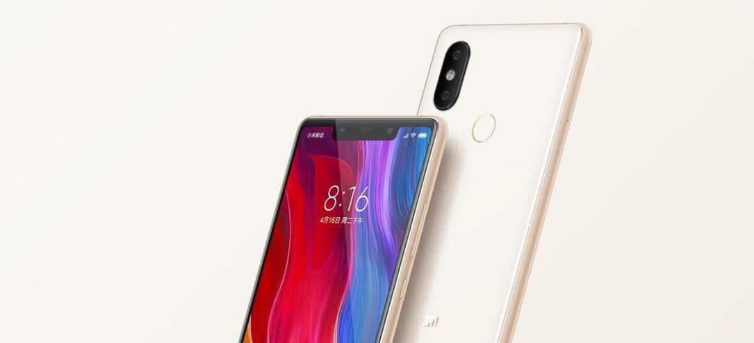 Xiaomi Mi 8 Se Header