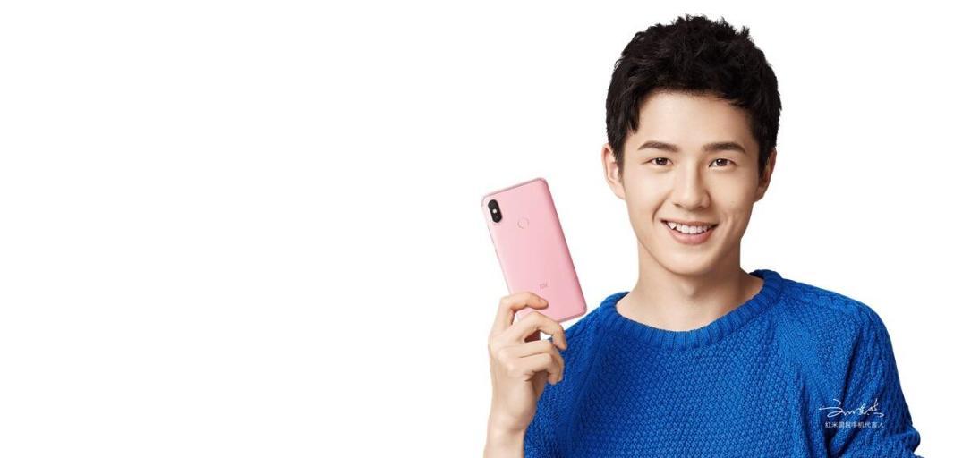 Xiaomi Redmi S2 2 1085