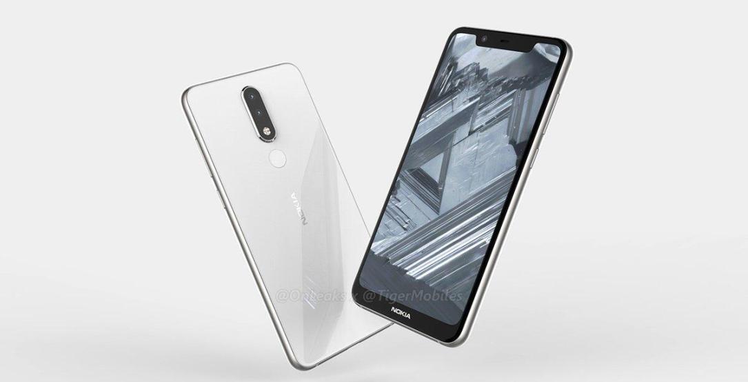Nokia 51 Plus Leak