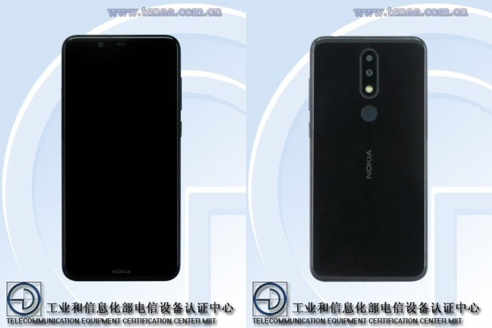Nokia 51 Plus Tenaa