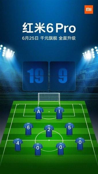 Xiaomi Redmi 6 Pro Teaser