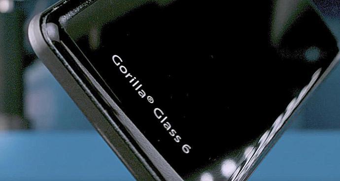 Gorilla Glas 6 Header
