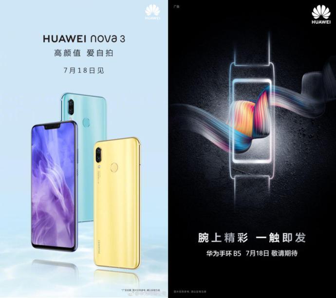 Huawei Nova 3 And Talkband B5 Launch Date
