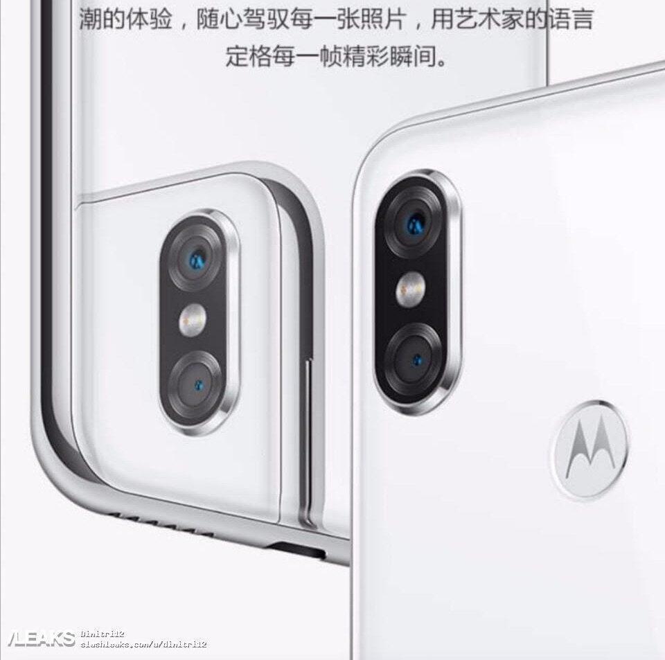 Motorola P30 White