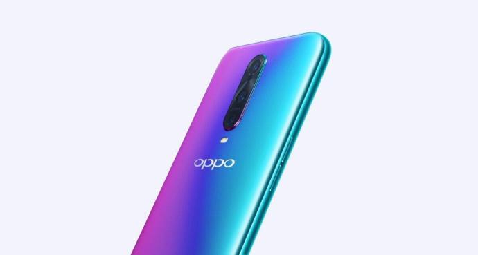 Oppo R17 Pro Header
