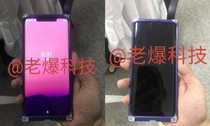 Huawei Mate 20 Pro Display Front Leak