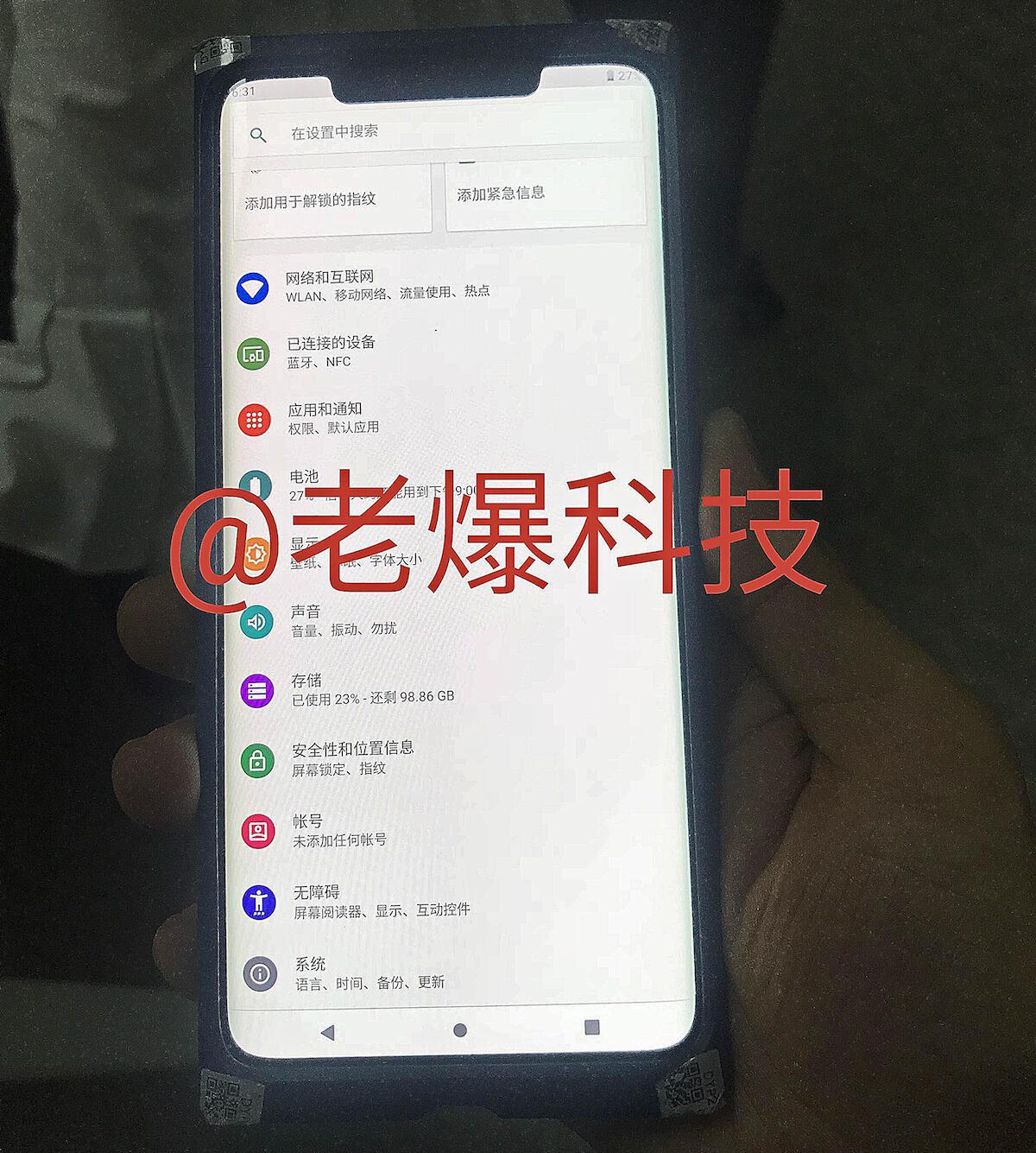 Huawei Mate 20 Pro Display Leak