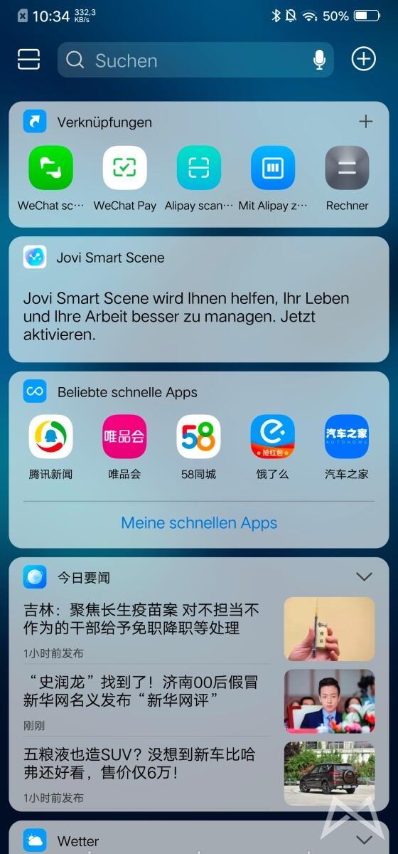 Vivo Nex Ultimate Screenshot (20)