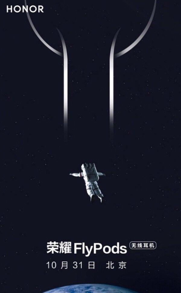 Honor Flybuds Teaser