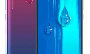 Huawei Enjoy 9 Plus 1