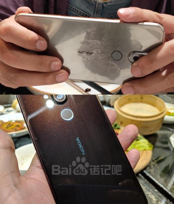 Nokia 7.1 Leak