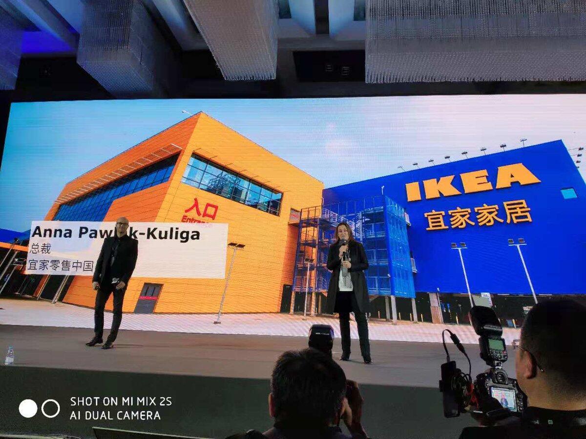 Xiaomi Ikea