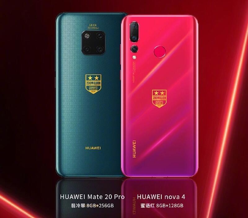 Huawei 200 Millionen