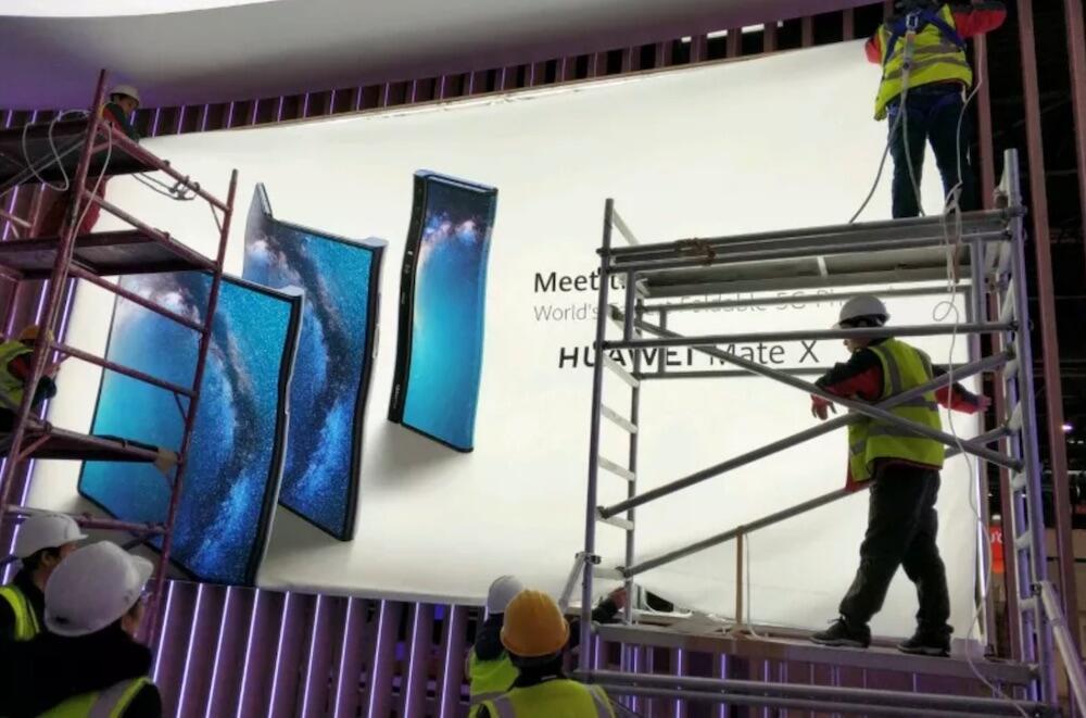 Huawei Mate X Teaser