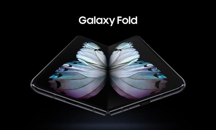Samsung Galaxy Fold Key Header