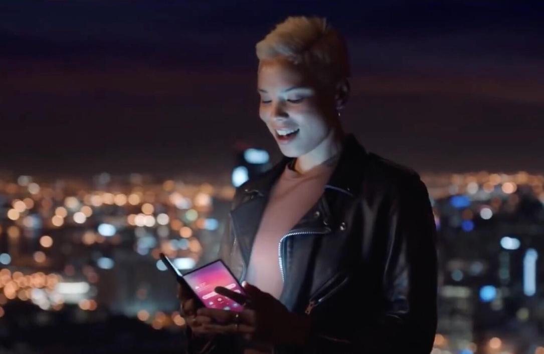 Samsung Galaxy Fold Video Leak