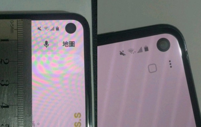 Samsung Galaxy S10e Loch